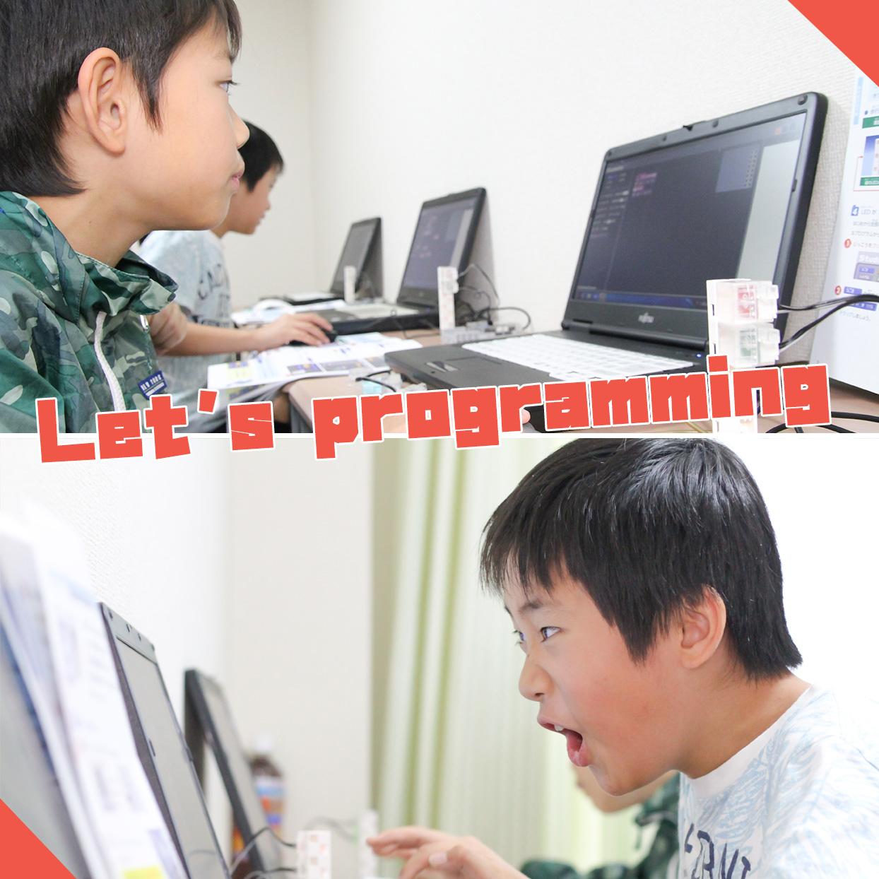 ロボットプログラミング料金案内