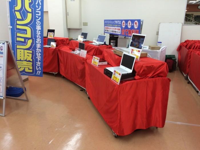10月23日~27日迄、ピアゴ穂積店にて中古パソコンの販売、修理、引取開催中