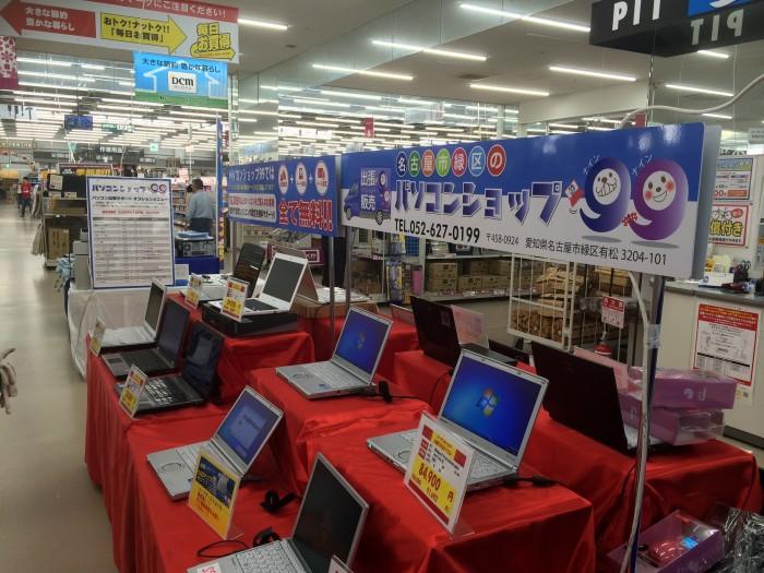 10月30日~11月3迄、カーマ豊田店にて、中古パソコンの販売、修理、引取開催中